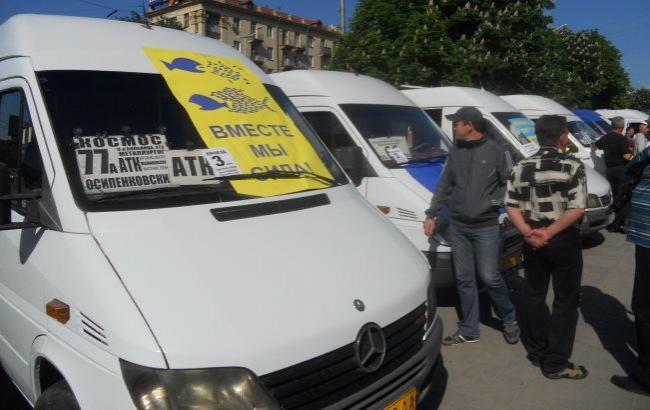 Фото: В Запорожье развелось маршрутчиков-хамов (vmestezp.org)