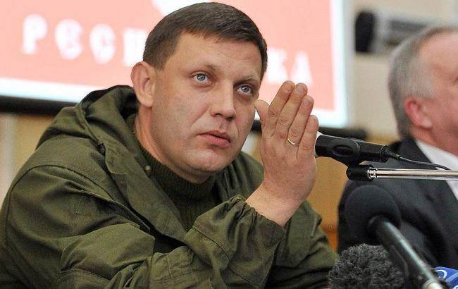 Суд дозволив затримати ватажка ДНР Олександра Захарченко