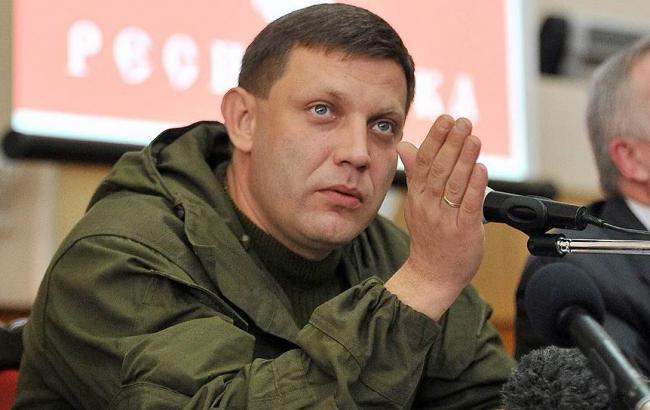 Фото: Олександр Захарченко заявив про спробу замаху на нього