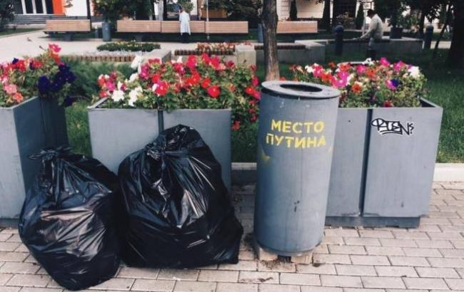 Фото: Новые урны в центре Москвы (facebook.com/varlamov)