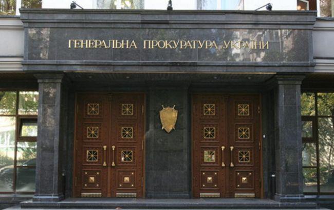 Генпрокурора предлагают избирать на 6 лет, - проект изменений в Конституцию