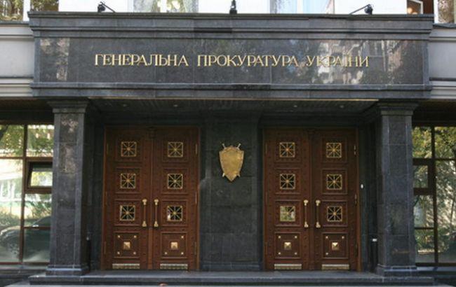 ГПУ: Європа готова надавати політичну і фінансову підтримку реформі прокуратури