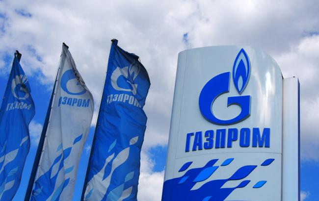 """Фото: """"Газпром"""""""