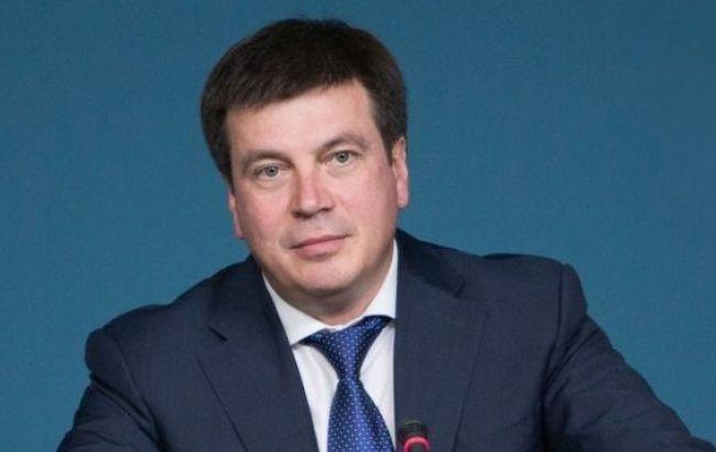 Про це на відкритті Третього Форуму енергоефективного партнерства в Києві  розповів віце-прем єр-міністр - міністр регіонального розвитку 95839c4c4c9ce