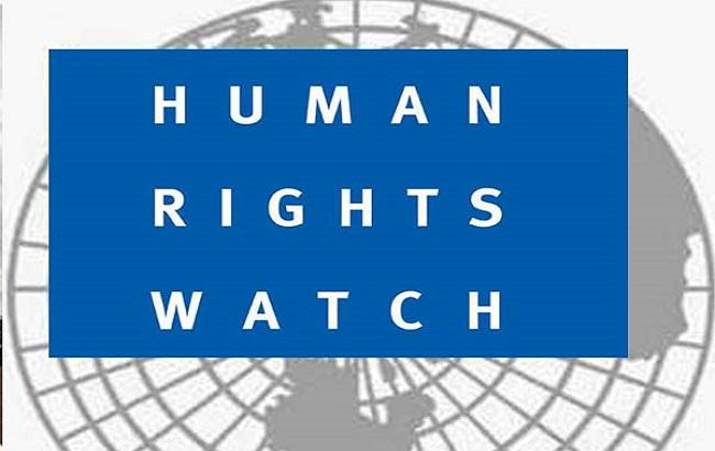Фото: Human Rights Watch