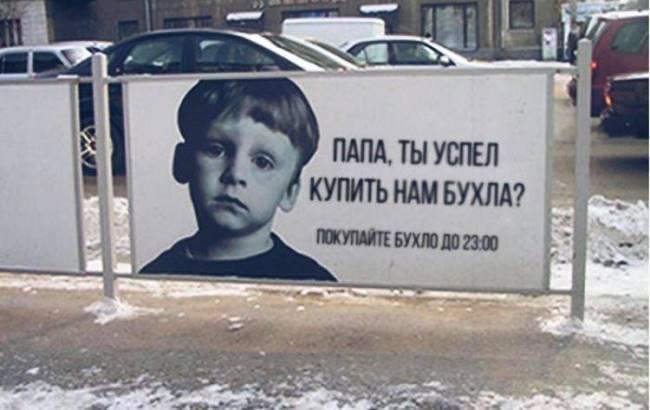 """Фото: Киевляне обсуждают """"сухой закон"""" в столице (facebook.com/sasha.makarchuk.1)"""