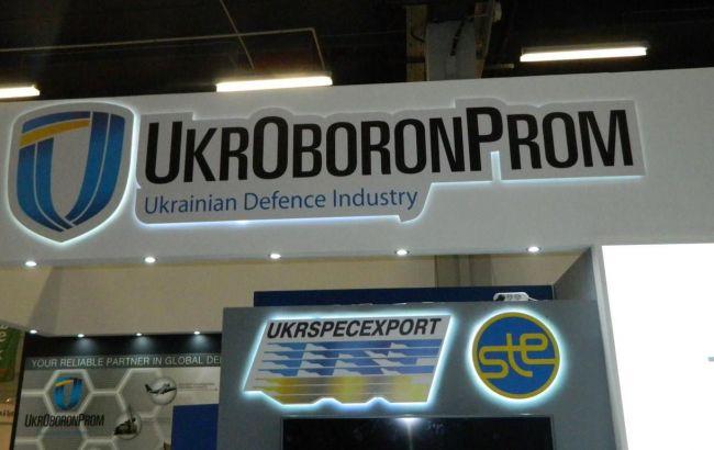 """Фото: специалисты """"Укроборонпрома"""" выделили вероятные причины взрыва"""