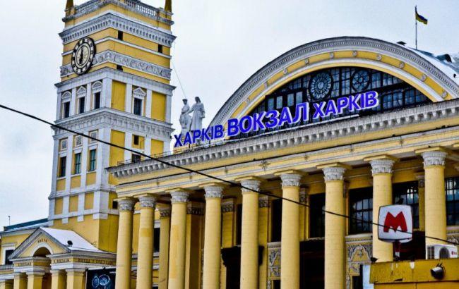 Фото: железнодорожный вокзал в Харькове