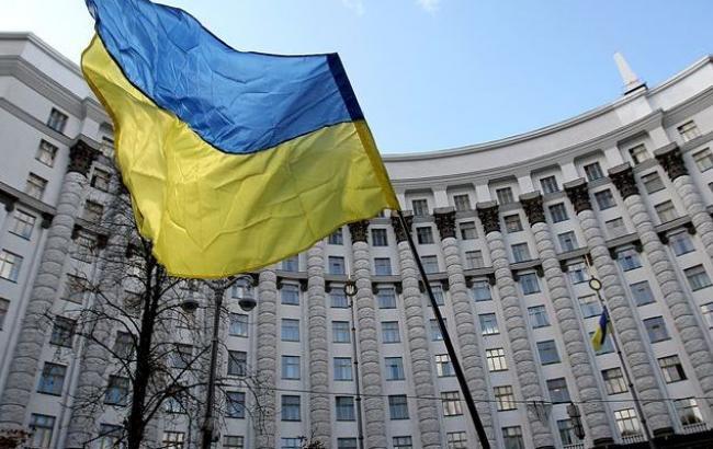 Кабмин внес в Раду законопроекты о финансовой реструктуризации