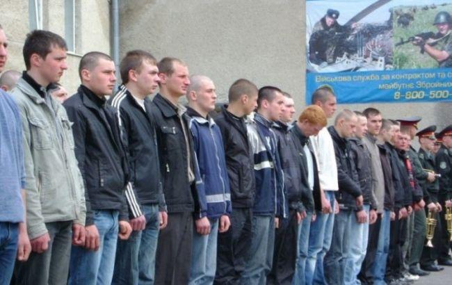 Фото: призыв в Украине