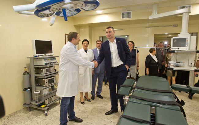Кличко відкрив у київській лікарні найсучасніше в Україні відділення невідкладної допомоги