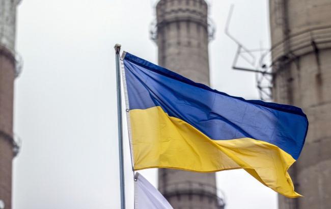 Фото: Прапор України (kraina-info.com)