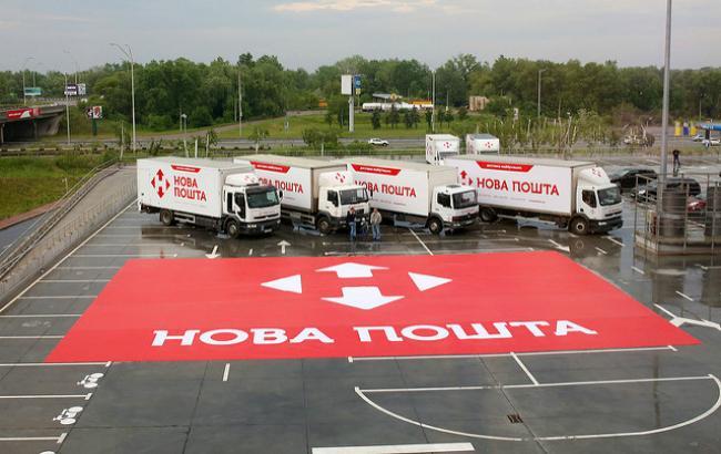 """Фото: """"Нова почта"""" предупреждает о возможных задержках грузов в связи со сложными погодными условиями"""