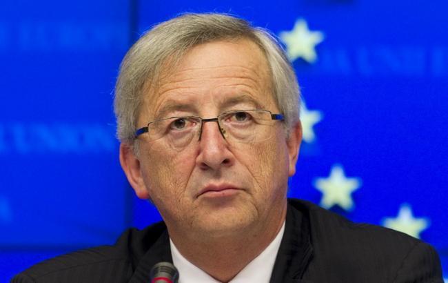 Фото: глава Єврокомісії Жан-Клод Юнкер