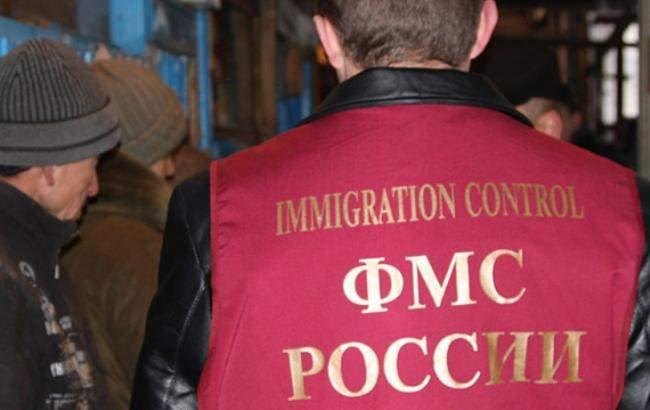 Фото: из России хотят депортировать украинского священника