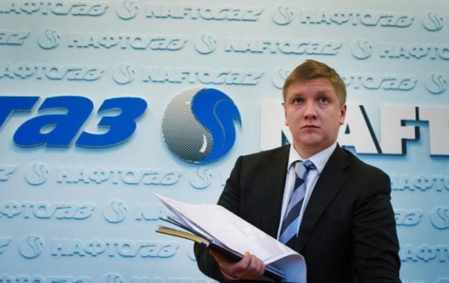 """""""Газпром""""може не підписати контракту з Україною на транспортування газу, - Коболєв"""