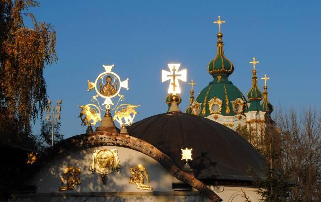 Фото: Десятинный монастырь в Киеве (facebook.com/Десятинный-монастырь-Рождества-Пресвятой-Богородицы)
