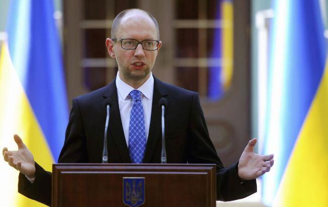 Яценюк поздравил украинцев сДнем достоинства исвободы