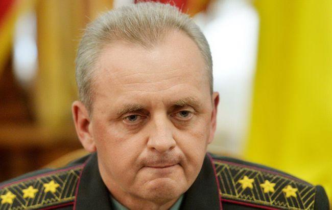 Генштаб назвал сроки демобилизации военных шестой волны