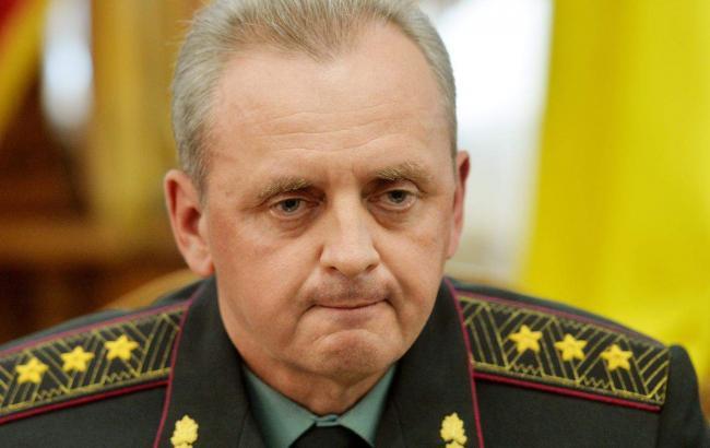 Муженко заявив, що в 2014 році була можливість звільнити від бойовиків Луганськ