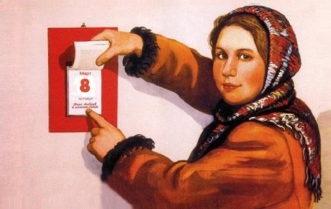 Фото: В Українському інституті національної пам'яті пропонують відмовитися від 8 березня як вихідного дня
