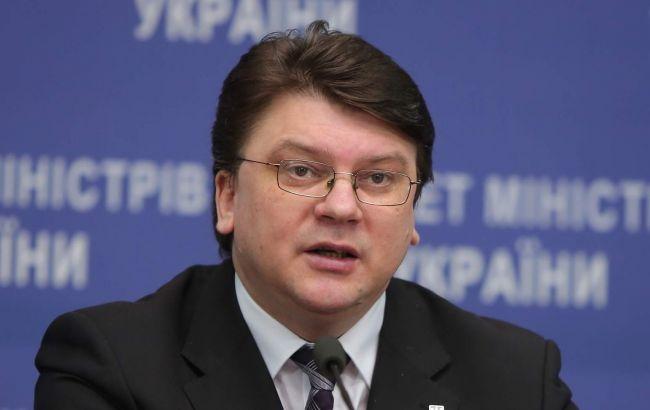 Фото: Игорь Жданов