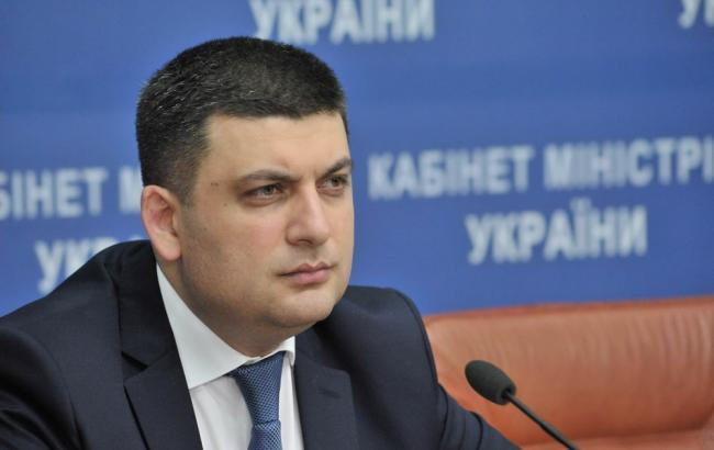 Кабмин продлил чрезвычайное положение вэнергетике из-за блокады Донбасса