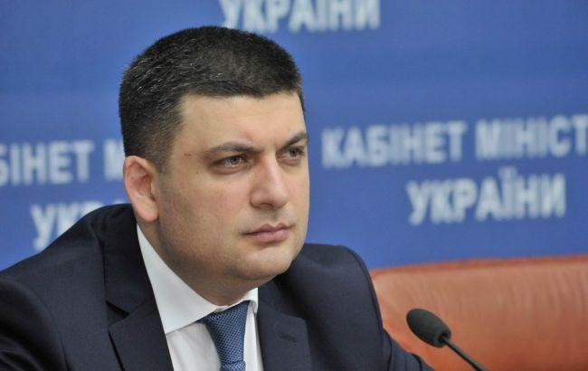 Льготная пенсия список 1 украина