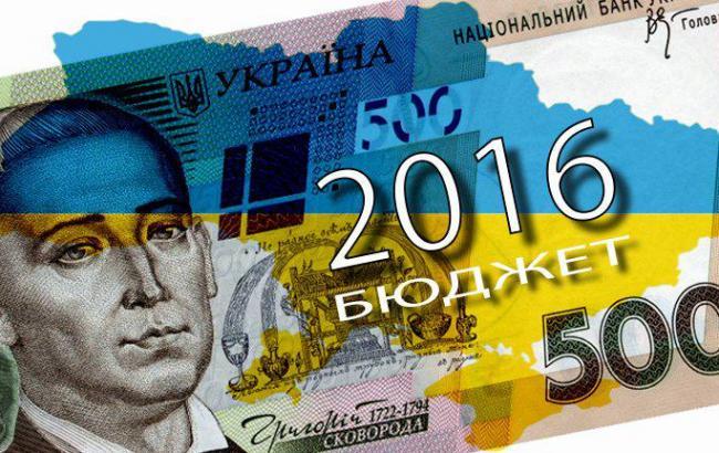 Госбюджет Украины-2015 опубликован в парламентской прессе