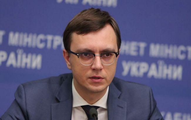 Фото: глава МІУ Володимир Омелян повідомив про підписання меморандумів з General Electric