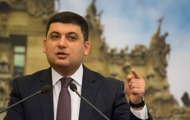 Гройсман пообещал, что Украина добьется энергонезависимости за3