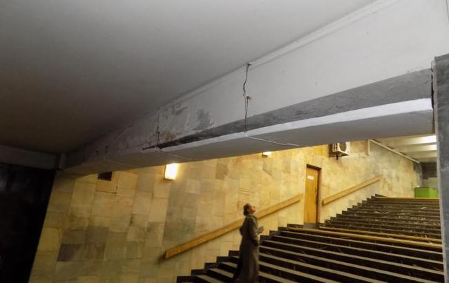Фото: Обрушенный потолок (Владимир Хенгистов Facebook)
