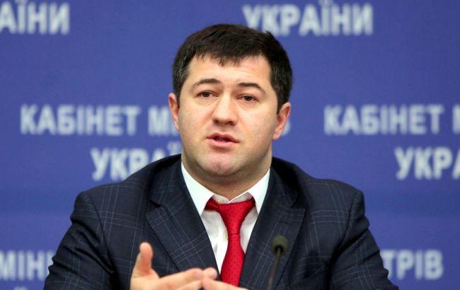 А.Данилюк назвал основным приоритетом министра финансов наследующий год реформу ГФС