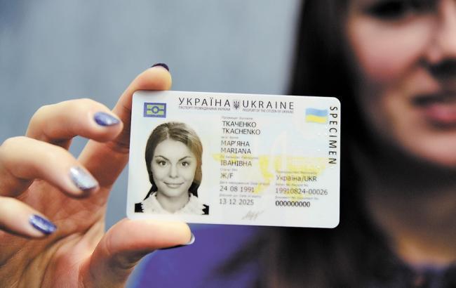 Фото: биометрический паспорт оформили 3,5 млн украинцев