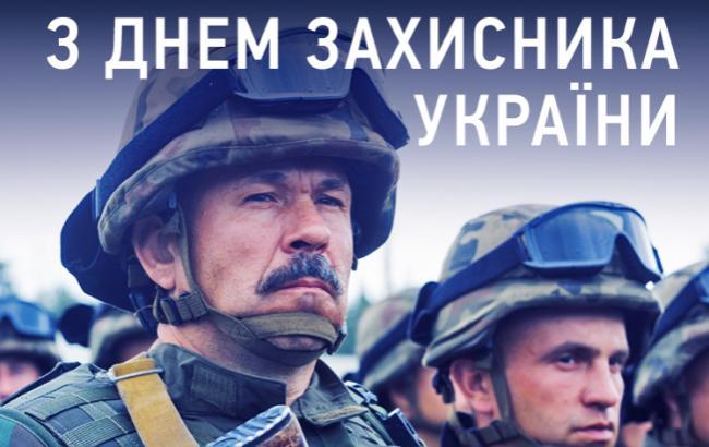 Фото: Гройсман привітав військових зі святом (facebook.com/volodymyrgroysman)