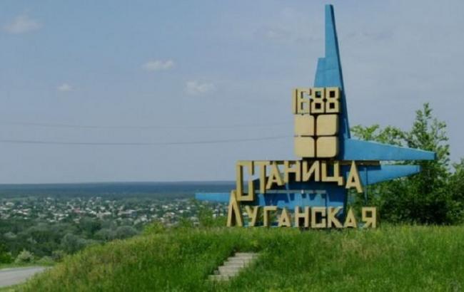 Отведение войск вСтанице Луганской отложен из-за обстрелов