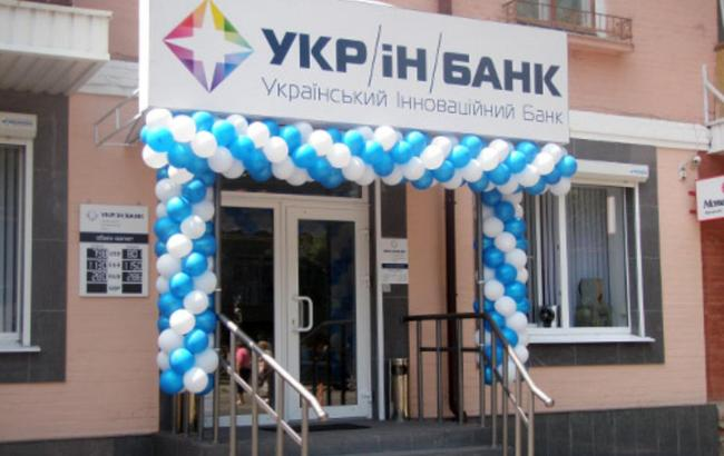 """Фото: боротьба за """"Укрінбанк"""" триває"""