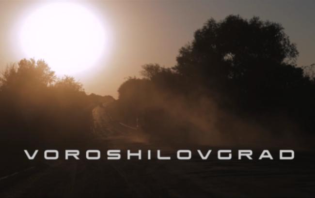 Фильм (facebook.com/pg/voroshilovgradfilm)