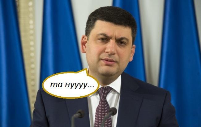 Данилюк рассчитывает получить очередной транш МВФ к концу года - Цензор.НЕТ 7052