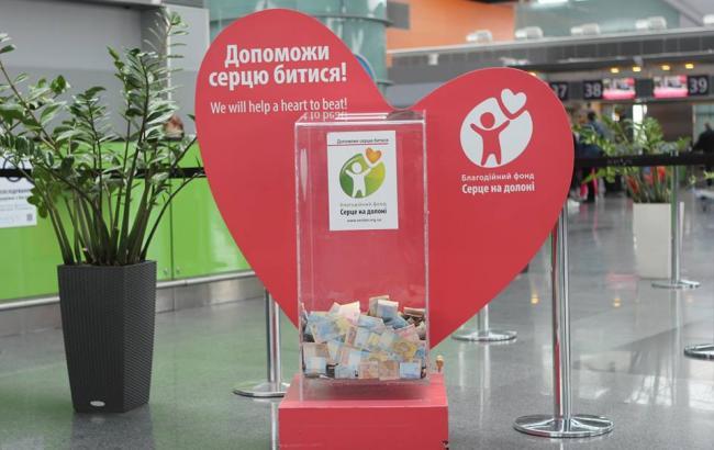 Фото: Ящик для пожертвований в аэропорту (facebook.com/airportboryspil)