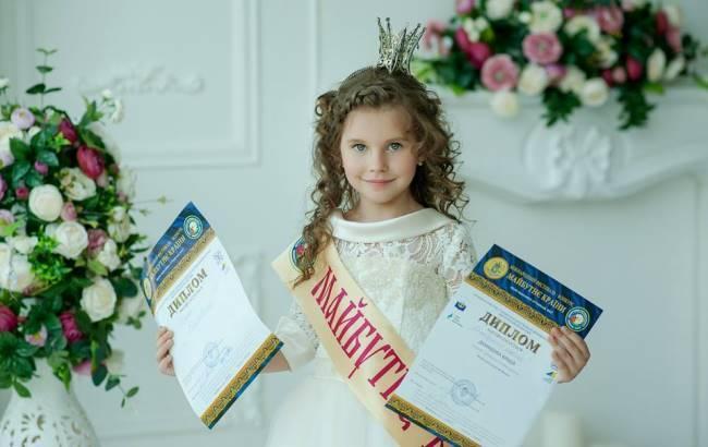 """Фото: """"Маленька принцеса Всесвіту"""" Владислава (facebook.com/majbutnje)"""