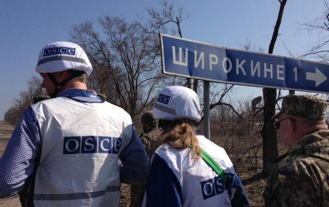 Фото: Широкино Донецкой области