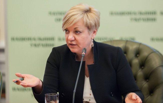 Недостача вкапитале ПриватБанка составила 148 млрд грн— НБУ