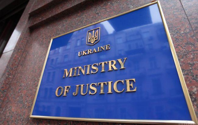 Закресло основного люстратора Украинского государства будут сражаться 13 претендентов