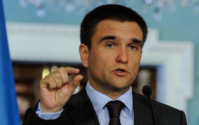 Руководителя МИД Украины иДании прибыли вДнепр