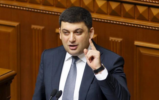 Кабмин внесет вРаду проект госбюджета-2017 вначале осени
