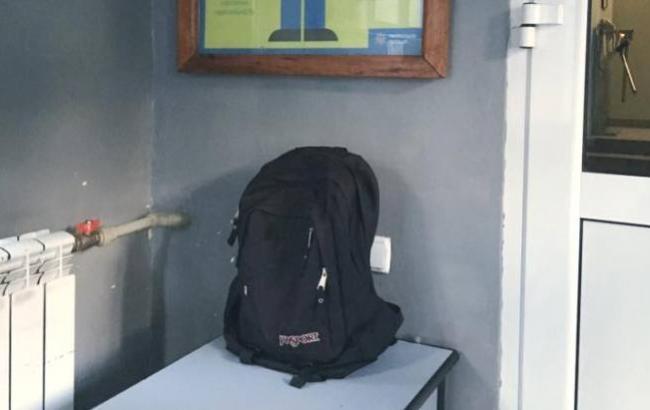 Фото: Знайдений рюкзак (facebook.com/DNK.nabir)
