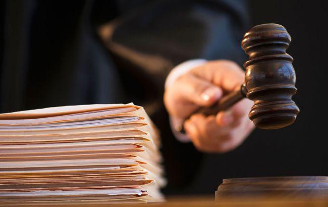 Фото: в Україні вступила в силу судова реформа
