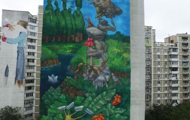 Фото: Новый мурал в Киеве (facebook.com/geo.ya.1)