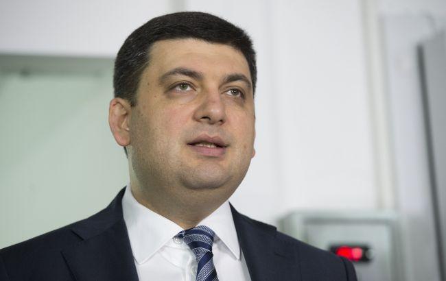 Фото: Володимир Гройсман розповів про вибори в ОТГ